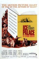 Постер к фильму «Ледяной дворец»
