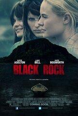 Постер к фильму «Остров смерти»