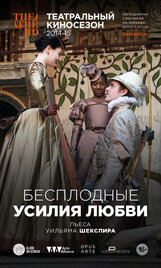 Постер к фильму «Бесплодные усилия любви»