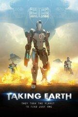 Постер к фильму «Земля в осаде»