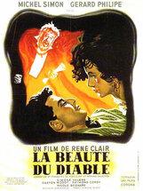 Постер к фильму «Красота дьявола»