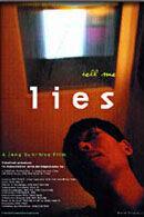 Постер к фильму «Ложь»
