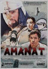 Постер к фильму «Аманат»