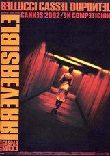 Постер к фильму «Необратимость»