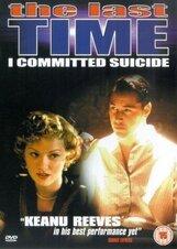 Постер к фильму «Самоубийца»