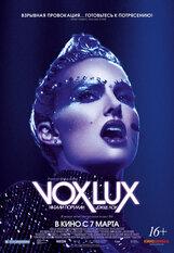 Постер к фильму «Vox Lux»