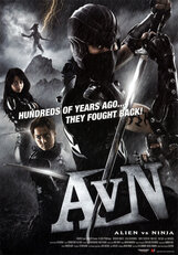 Постер к фильму «Чужой против Ниндзя»