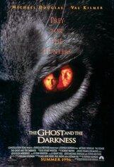 Постер к фильму «Призрак и тьма»