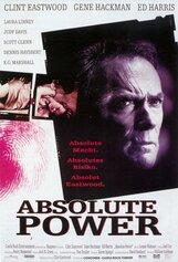 Постер к фильму «Абсолютная власть»
