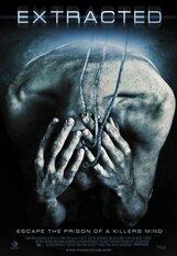 Постер к фильму «Извлечение»
