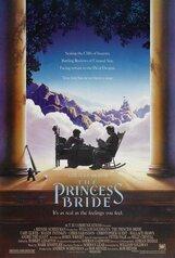 Постер к фильму «Принцесса-невеста»