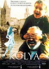 Постер к фильму «Коля»