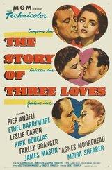 Постер к фильму «Три истории любви»