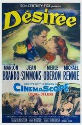 Постер к фильму «Любовь императора Франции»
