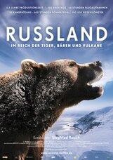 Постер к фильму «Россия — царство тигров, медведей и вулканов»