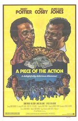 Постер к фильму «Обойма драйва»