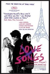Постер к фильму «Все песни только о любви»