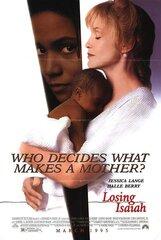 Постер к фильму «Дело Исайи»