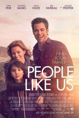 Постер к фильму «Добро пожаловать к людям»
