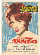 Постер к фильму «Мое последнее танго»