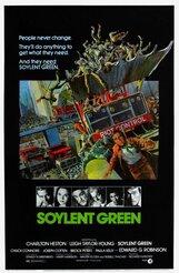 Постер к фильму «Зеленый сойлент»