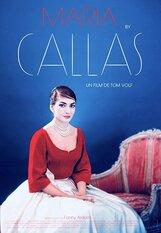 Постер к фильму «Мария до Каллас»