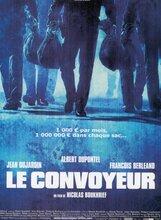 Постер к фильму «Инкассатор»