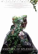 Постер к фильму «Кладбище великолепия»