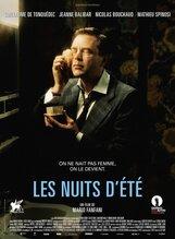 Постер к фильму «Летние ночи»