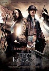 Постер к фильму «Троецарствие»