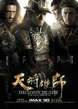 Постер к фильму «Меч дракона»