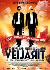 Постер к фильму «Нахалы»
