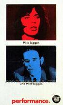 Постер к фильму «Представление»