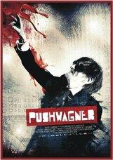 Постер к фильму «Пушвагнер»