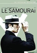 Постер к фильму «Самурай»