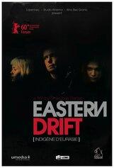 Постер к фильму «Евразиец»