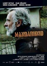 Постер к фильму «Мандарины»