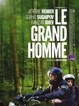 Постер к фильму «Великий человек»