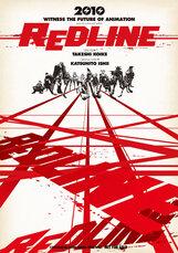Постер к фильму «Красная черта»