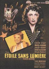 Постер к фильму «Звезда без света»