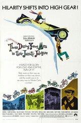 Постер к фильму «Бросок в Монте-Карло»