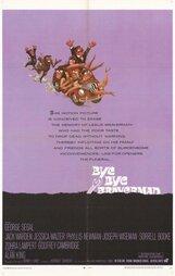 Постер к фильму «Прощай, Брейверман»