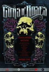 Постер к фильму «Guns N' Roses»