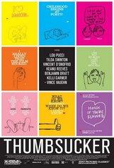 Постер к фильму «Дурная привычка»