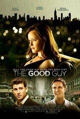Постер к фильму «Хороший парень»
