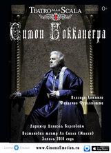 Постер к фильму «Симон Бокканегра»