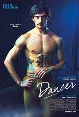 Постер к фильму «Танцовщик»