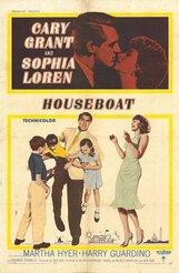 Постер к фильму «Плавучий дом»