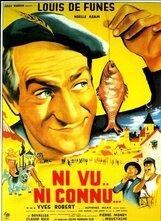 Постер к фильму «Не пойман — не вор»