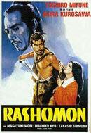 Постер к фильму «Расемон»